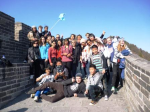On the Great Wall of China 3-506