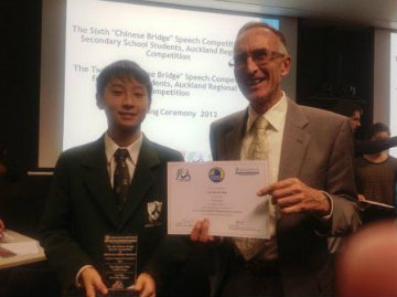 Taeo Kim and Mr Aitken1(copy)
